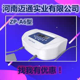 中药靶向离子导入仪-ZP-A8型