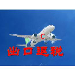 邯郸出口退税进出口权平安国际娱乐口岸办理