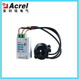 分表计电在线检测AEW100-D20X免拆线无线电能表
