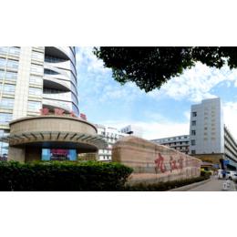 青安維保單位-九江市婦幼保健院