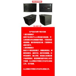 供应英讯YX-007-SP录音屏蔽器 性价比高 亚博平台网站