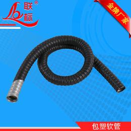 萝岗区金属穿线软管-联标桥架公司-金属穿线软管厂家