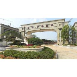 青安维保单位-九江新湖庐山国