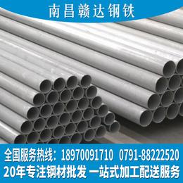 不锈钢管现货抚州不锈钢管304不锈钢材料赣州不锈钢管批发缩略图