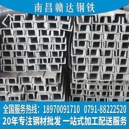 新莊鍍鋅槽鋼零售台灣鍍鋅槽鋼現貨廠家直銷縮略圖