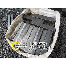 盛龙华纯铁方钢纯铁价格实惠 成份纯净