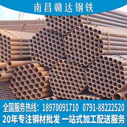 焊管批发螺旋焊管现货厂家江西焊管