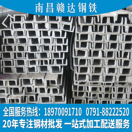 镀锌槽钢现货批发江西镀锌槽钢价格厂商