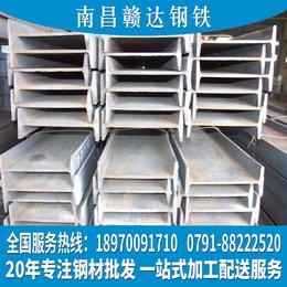 工字钢现货江西工字钢批发抚州工字钢加工9米工字钢