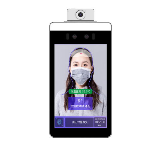 测温型人脸识别终端(MR608R)