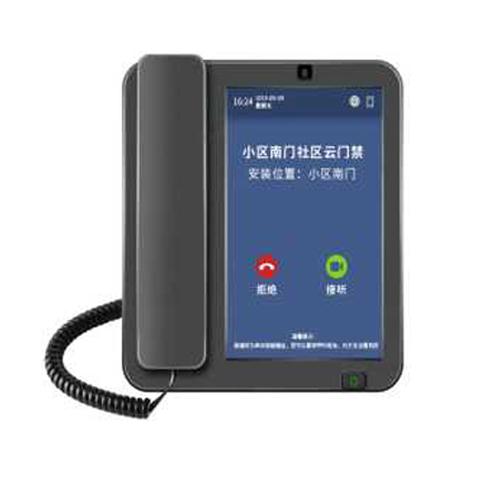 物业管理电话机(STP108-A1)