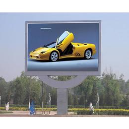 宿州led显示屏-合肥虹锦 质量有保障-led显示屏生产厂家