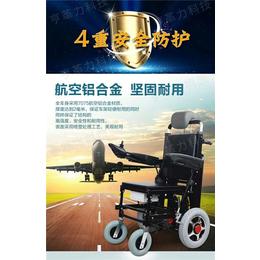 折叠电动轮椅-电动轮椅低至2380-折叠电动轮椅价格