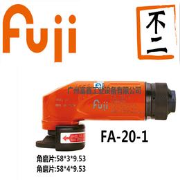 日本FUJI富士气动工具及配件角向砂轮机FA-20-1