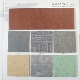 SPC石塑防滑耐磨复合地板