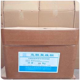 医药级交联羧甲纤维素钠崩解剂制剂 符合CP15中国药典