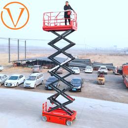 全自行走升降机 升降平台 高空作业车生产