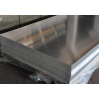 201、304、430型号不锈钢的区别,你了解了吗?