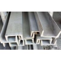 槽钢规格尺寸有哪些 槽钢有哪些分类