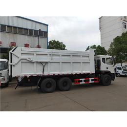 箱式18吨20吨含水污泥运输车厂家