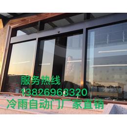 冷雨感应自动门控制器LEY2012厂家 酒店铝合金平移感应门