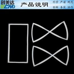 宜春市刨冰机硅胶凹型防震垫圈赢得了信赖 湛江硅胶配件定做规格