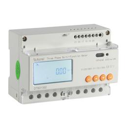 电量采集器DTSD1352三相多功能电能表  导轨式安装