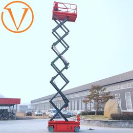 全自行走升降机 自行走升降平台 星汉机械