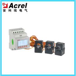 三相导轨安装开口式互感器表 测量大电流1000A-20KA