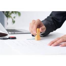 公司智能印章管理系统 远程监督管控杜绝印章违规使用