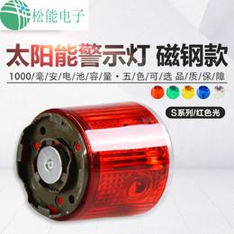 松能电子SN-3S1000太阳能爆闪警示灯厂家直销缩略图