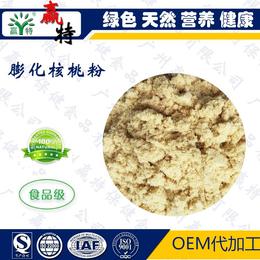 广州赢特牌膨化核桃粉核桃 食品级五谷杂粮粉方便食品类熟粉