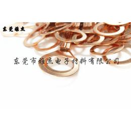 声屏障铜导线50mm2-U型法兰静电跨接线纯紫铜工艺
