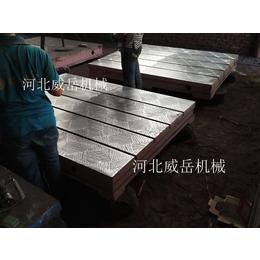 铸铁试验平台 专心铸造 厂家直销 质优价廉