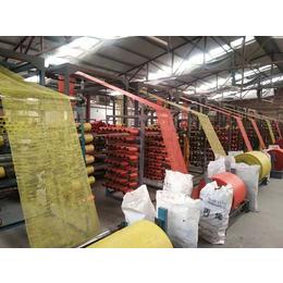网袋-华佳绳业(在线咨询)-水果网袋厂家