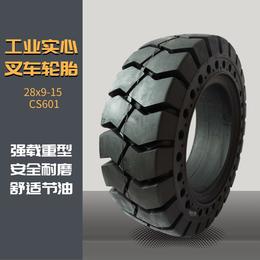 工业实心轮胎28x9-15耐磨耐扎叉车轮胎