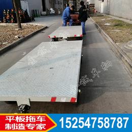 无锡厂家定制1吨围栏式串联拖车牵引式厂区平板车