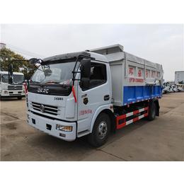 全封闭式15吨自卸式污泥运输车+厢式装污泥粪污不漏水
