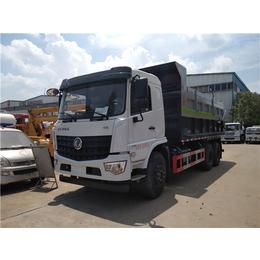 供应泥浆运输车+20吨22立方罐式污泥运输车参数配置报价