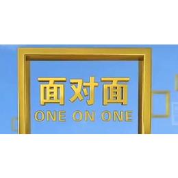 2020年央视新闻频道CCTV-13面对面栏目广告代理投放价