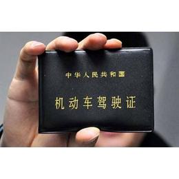 重庆万州大货车驾校_限时少3000元_自家b2考场有保障