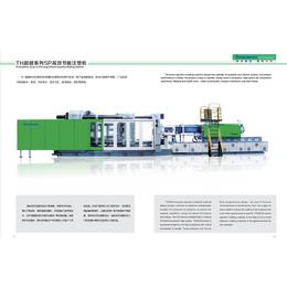 供应化粪池生产设备机械 化粪池机器 全自动<em>机械设备</em>