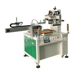 玻璃丝印机标牌网印机亚克力镜片丝网印刷机
