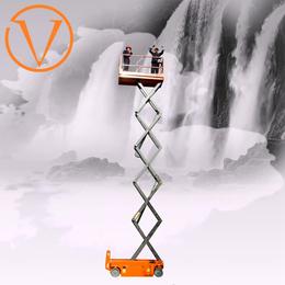 全自行走升降机 自行走升降平台 高空车 剪刀式升降台