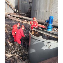船底清仓油处理技术-新疆船底清仓油-威德环保化工有限公司