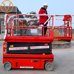 全自行走升降机 16米液压升降平台 高空车 电动举升机