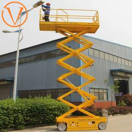 全自行走升降机 18米液压升降平台 高空作业车