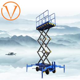 14米移动升降机 14米移动式升降平台 星汉机械 登高车厂家