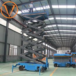 14米移动升降机 14米移动式升降平台 升降梯 星汉机械厂家