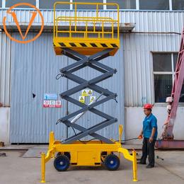14米移动升降机 14米移动式升降平台 高空作业平台生产